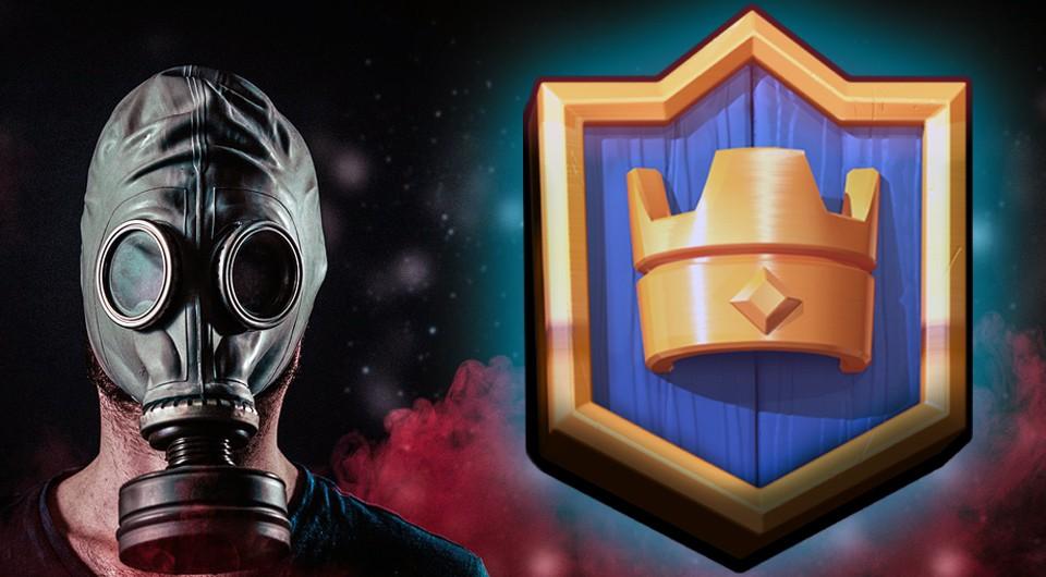 Comunidade de Jogadores Tóxicos em Clash Royale...